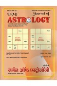 Journal of Astrology Magazine (November - December 2016)